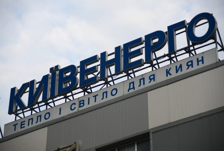 Справочник предприятий Киева